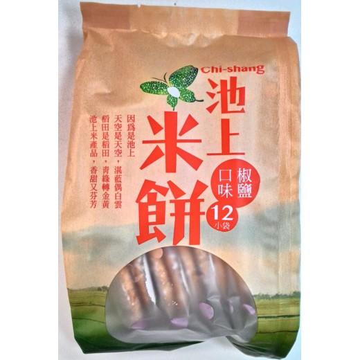 池上鄉農會椒鹽米餅 (150g*20包/箱)