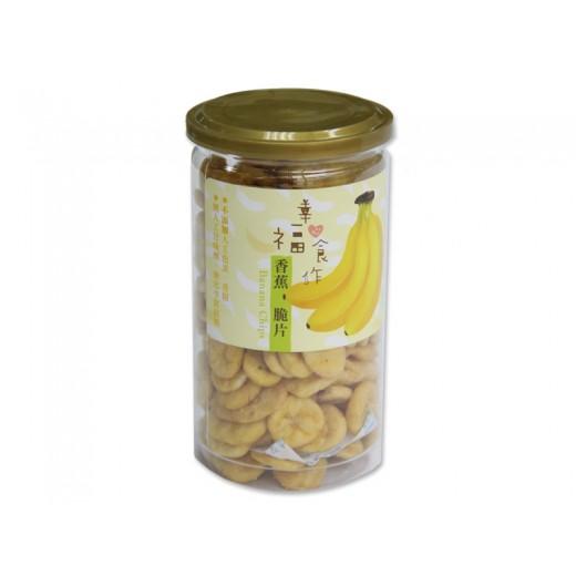 中寮鄉農會香蕉脆片 200g↑/罐
