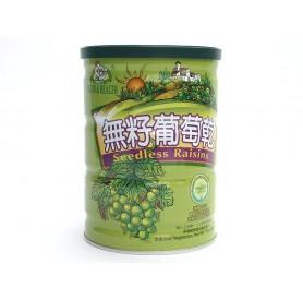 有機廚坊超大無籽葡萄乾 (425g/罐)