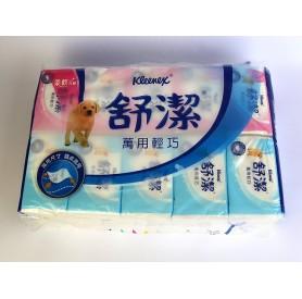 舒潔萬用輕巧包抽取衛生紙 (120抽 x10包/串)
