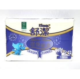 舒潔摺疊紙巾 (150抽/包)
