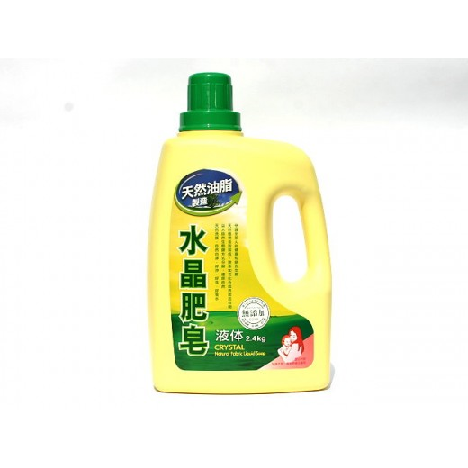 南僑水晶肥皂洗衣液體2.4kg