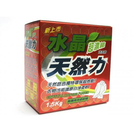 南僑水晶超濃縮洗衣粉 (1.5kg)