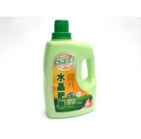 南僑水晶肥皂抗菌洗衣用液體 (2.4kg/瓶)