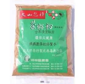 坪林區農會茶籽粉