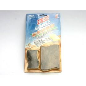 洗王砧板研磨刷 (2入)