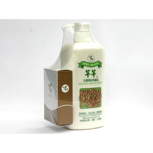 名間鄉農會生薑精油洗髮乳 (750ml/瓶)