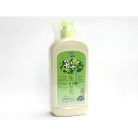 名間鄉農會茶菁萃取液洗髮精 (850ml/瓶)