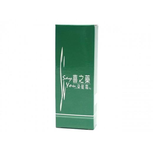 喜之藥精油活髮霜(第二劑) (30g)