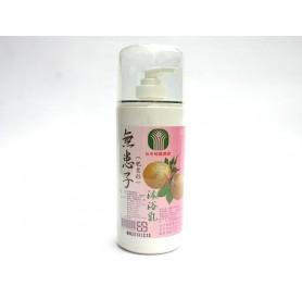 無患子沐浴乳 (500ml/瓶)