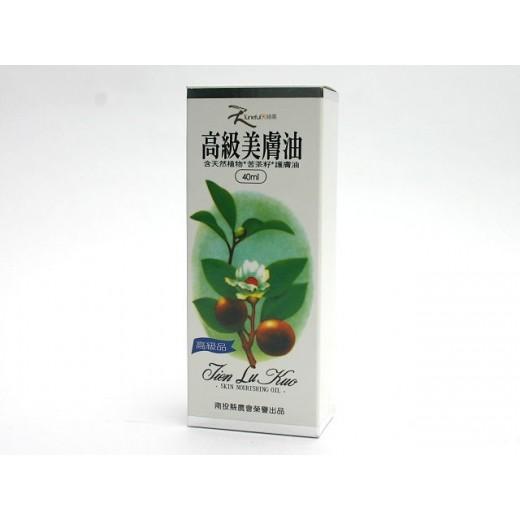 南投縣農會天綠果美膚油 (40ml/瓶)