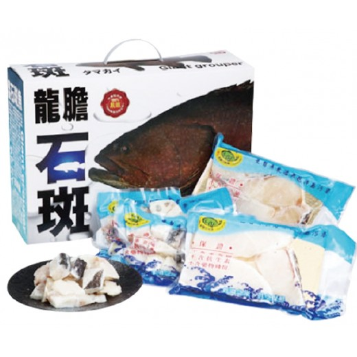 林邊區漁會海龍王龍膽石斑分切禮盒