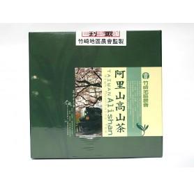 竹崎地區農會阿里山高山茶禮盒