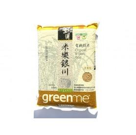 銀川有機糙米2kg