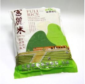 富里農富麗米 (5kg/包)