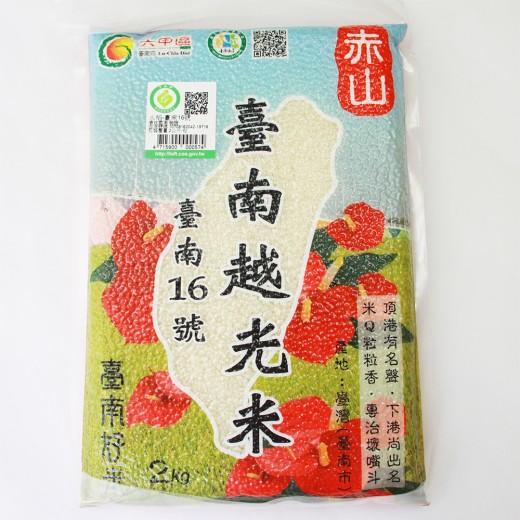 六甲農臺南越光米 2kg/包