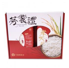 分饗禮米大爺1.2kg*2包/盒