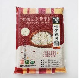 銀川有機三色藜麥飯 1kg/包