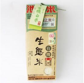陳協和有機生態米 1.5kg/包