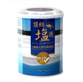 澳洲天然湖鹽 (550g/罐)