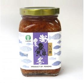 澎湖縣農會XO干貝醬 320g/罐