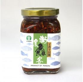 澎湖農會丁香干貝醬  320g/罐