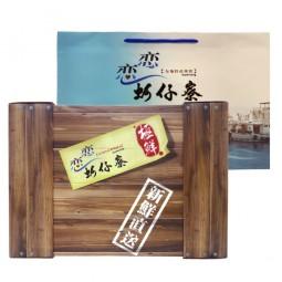 梓官區漁會嚴選海鮮禮盒
