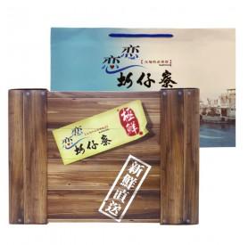 梓官漁會超值碳烤海鮮禮盒