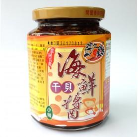 菊之鱻海鮮干貝醬450g 小辣