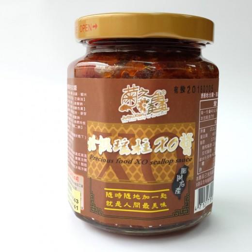 菊之鱻珍饌瑤柱XO醬280g 小辣