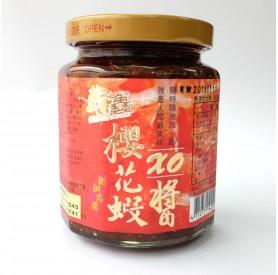菊之鱻櫻花蝦XO醬280g 小辣