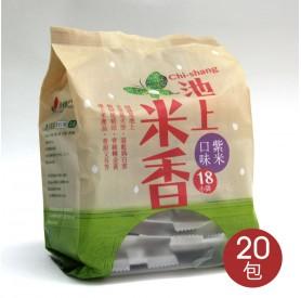 池上鄉農會紫米米香  (180g*20包/箱)