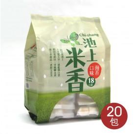 池上鄉農會海苔米香 (180g*20包/箱)