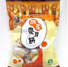 古坑鹹蛋麥芽餅(300g/包)