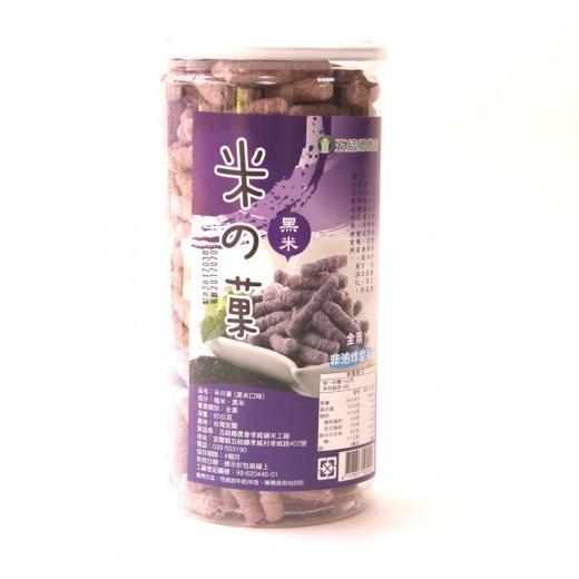 五結鄉黑米米果 (80g/罐)
