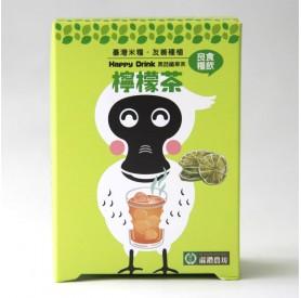 蔴鑽農坊黑琵檸檬茶 (3g*10入/盒)