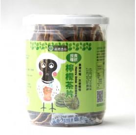 蔴鑽農坊黑琵檸檬茶片 (50g/罐)