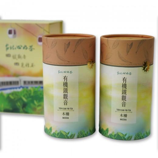 台北心好茶木柵有機鐵觀音茶禮盒 150g*2罐